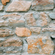 Foto de Stock  : Fragment of masonry