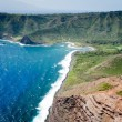 Landforms of Molokai island coast. — Stock Photo