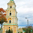 Bell tower of Trinity Monastery, Chernigov, Ukraine - Stock Photo