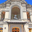 Kiev Opera House in Ukraine — Stock Photo #17836321