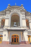 Kiev Opera House in Ukraine — Стоковое фото