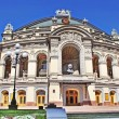 Kiev Opera House in Ukraine — Stock Photo #17854705