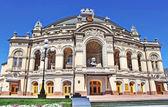 Kiev Opera House in Ukraine — Stock Photo