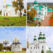 Churches in Chernigiv, Ukraine — Stock Photo