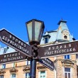 Old lantern with street signs to famous Deribasovskaya street in — Stock Photo #22084869