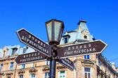 Old lantern with street signs to famous Deribasovskaya street in — Stock Photo
