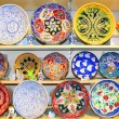 Stock Photo: Turkish Ceramics