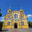 Old christian cathedral temple of Saint Vladimir in Kiev, Ukrain — Stock Photo #25944517