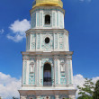 Royalty-Free Stock Photo: View on bell tower of Saint Sophia Cathedral  in Kiev, Ukraine