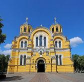 Antiguo templo cristiano catedral de san vladimir de kiev, ukrain — Foto de Stock