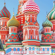 Domes of the famous Head of St. Basil's Cathedral on Red square, — Stock Photo #26626301