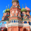 St. Basils cathedral on Red Square in Moscow, Russia — Stock Photo #26846473