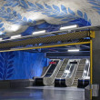Escalators on T-Centralen station on the Blue Line, Stockholm, Sweden — Stock Photo