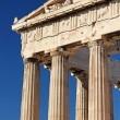 Part of ancient Parthenon at the Acropolis, Athens, Greece — Stock Photo