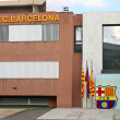 Barcelona football club — Stock Photo