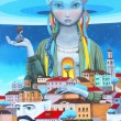 Постер, плакат: Within the framework of festival French spring french painter Julien Mullan and the artist Alexei Kislov from Sevastopol presented new graffiti in Kyiv Ukraine