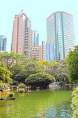 Parc de kowloon à hong kong. — Photo