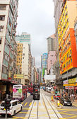 Unidentified people are walking on the street in Hong Kong. — ストック写真