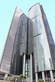 Citibank in Hong Kong — Stock Photo