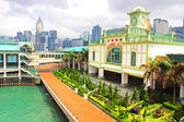 Central Ferry Pier on Hong Kong Island — Stock Photo