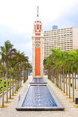 Hong Kong Clock Tower in Hong Kong, China. The landmark 44 meter tower is a remnant of the original Kowloon Station on the Kowloon-Canton Railway. — Stock Photo