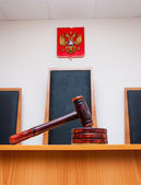 Russian justice — Stock Photo