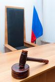 Gericht in russland — Stockfoto