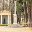 Stock Photo: Summer temple of nineteenth century
