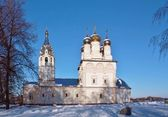Church of Our Saviour on the bluff in Ryazan — Stock Photo