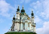 Temple of the baroque style — Stock Photo