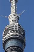 TV tower — Stock Photo