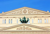 Bronze quadriga of the Bolshoi Theatre by Peter Klodt — 图库照片