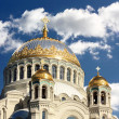 Stock Photo: Golden domes of the orthodox temple