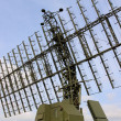 Stock Photo: Radar antenna