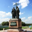 Bronze monument to Cyril and Methodius — Stock Photo