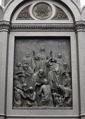 """High relief """"Baptism of Rus' — Fotografia Stock"""