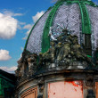Stock Photo: Dome of historical building