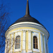 Dome of the orthodox church in sun light — Stock Photo #9697529