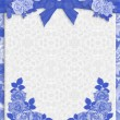 Blue roses wedding invitation — Foto de Stock