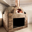 Wood fired oven - Stock Photo