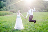 Happy cuople on e-session — Stock Photo