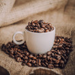 Coffee — Stock Photo #14564309
