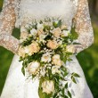 Wedding bouquet — Stock Photo #28770629