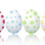 Easter egg — Stock Photo #28773955