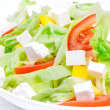 Salad — Stock Photo #28774415