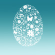 Abstract Easter Egg — Stock Photo #2925928