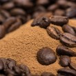 Coffee — Stock Photo #40016725