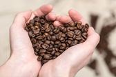 Heart of cofee — Stock Photo