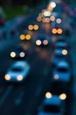 Evening traffic. The city lights. Motion blur. — Stock Photo