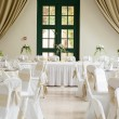 Table set for an event party or wedding reception — Stock Photo #45704757